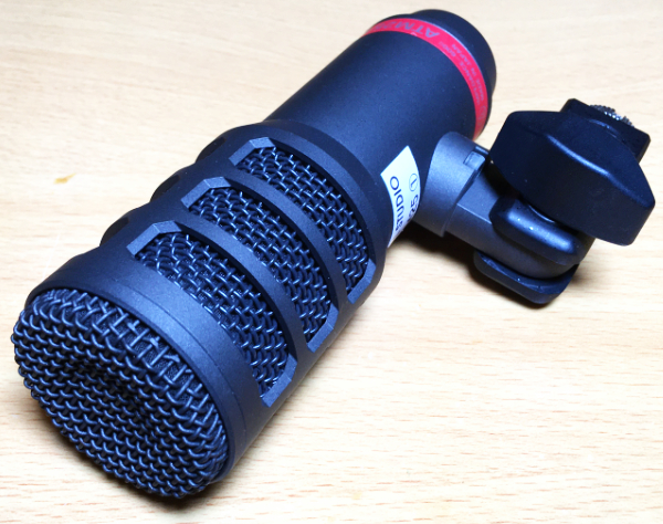 audio technica ATM25